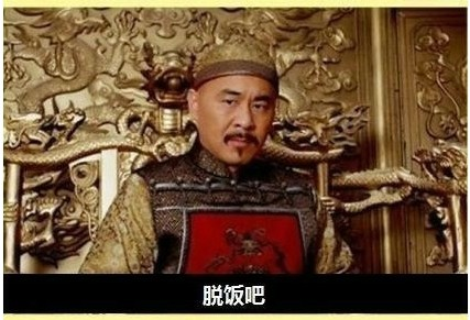 皇帝之妾剧照