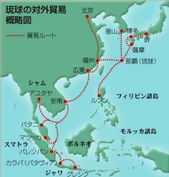 澎湖列岛要回归中国,历史上悬而未决的琉球问题也到了可以再议的时候.