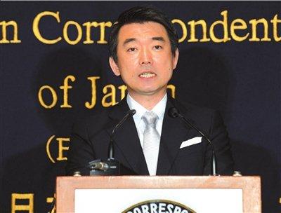 """日大阪市长桥下取消访美 因""""慰安妇""""言论遭批"""