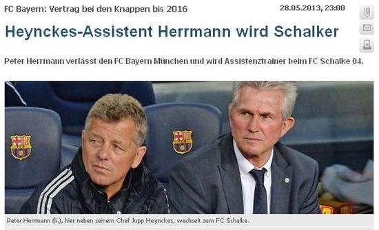 海因克斯助手告别拜仁 已同沙尔克签约至2016