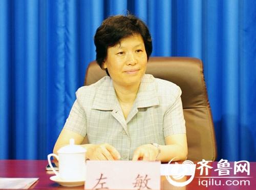 山东省教育厅厅长左敏:加快建设现代职业教育