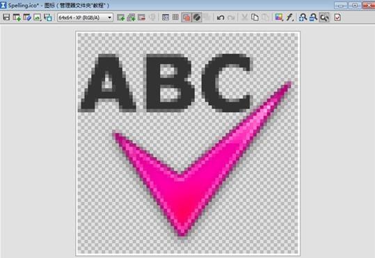 第二步:从图像创建一个新的图标-如何利用iconworkshop创建不同色图片