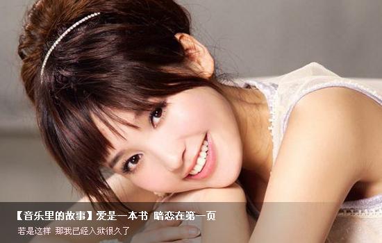杨成瑞参加《中国梦之声》丢人丢大了,发过单曲,备受打击 - 暹宇无双昃 - Mr.宋 舞爱乐天下