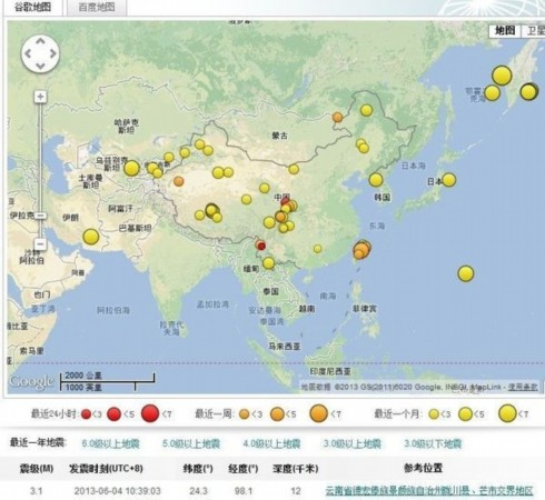 云南省德宏傣族景颇族自治州发生3.1级地震图片