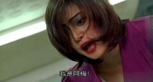赵薇在《少林足球》中的造型.