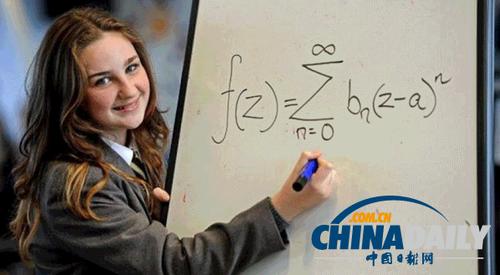 英国13岁女孩智商高达162 超过霍金和爱因斯坦