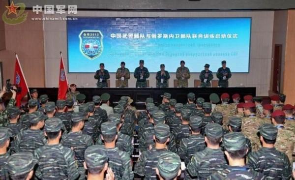 """6月11日,中国武警与俄罗斯内卫部队""""合作-2013""""联合训练在武警特图片"""