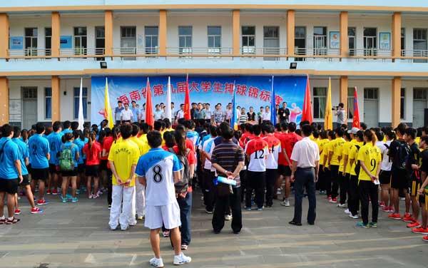 海南省第九届大学生排球锦标赛启动仪式-省大学生排球锦标赛开赛 200