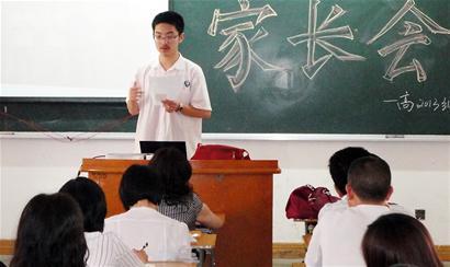 707分!四川高考理科最高分郭怡辰:最想进清华数学系