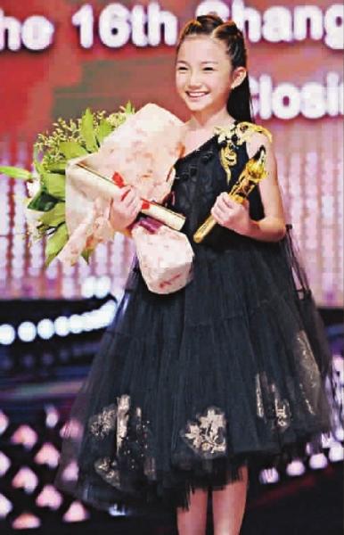马来西亚10岁女孩李馨巧成为上海电影节历史上最小影后香港演员张家