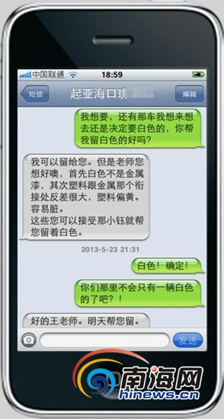4s店 短信模板