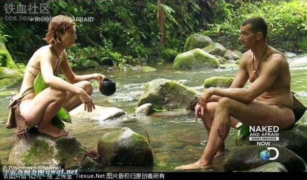 美最牛真人秀:拍摄男女赤裸野外丛林求生场面
