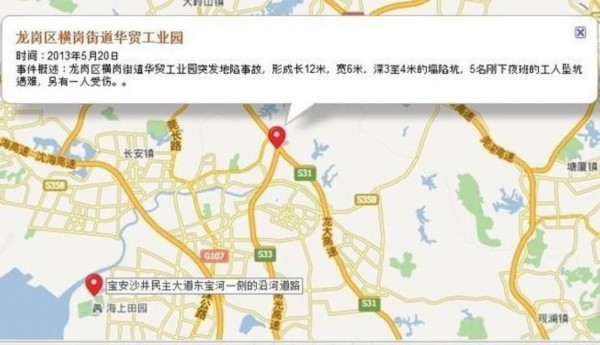 深圳到海南地图