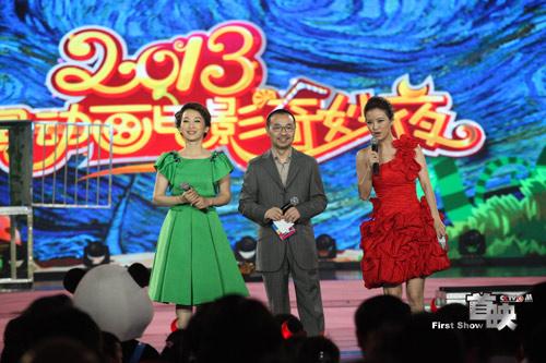 2013中国动画电影奇妙夜举行 周笔畅转型秀儿歌