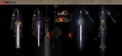 剑三道长是什么职业