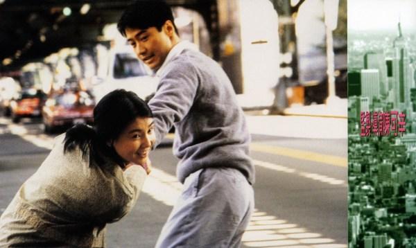 《甜蜜蜜》台北放映 入选威尼斯影展经典单元