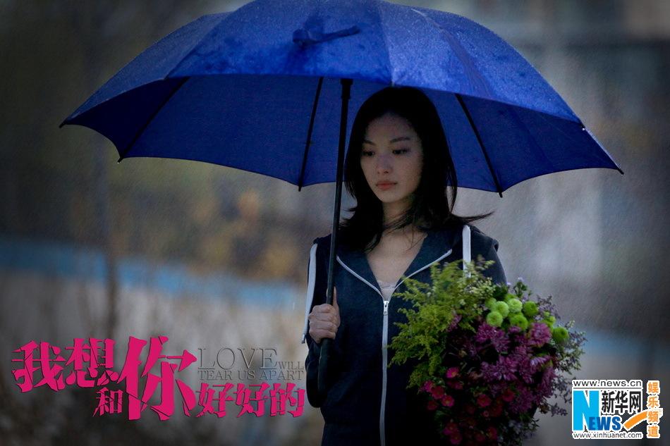 下雨天a不打伞