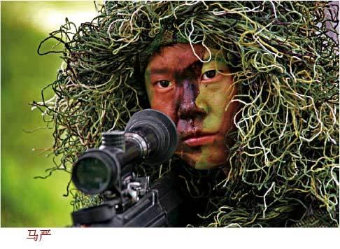 女狙击手免费观看
