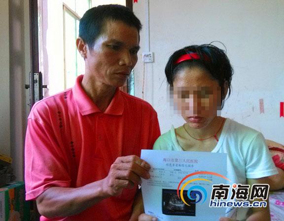 强奸智障女_海口17岁智障女怀孕3月家长疑女儿遭强奸已报案__海南新闻网