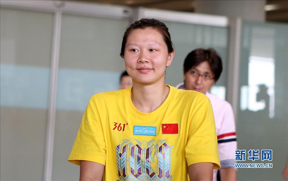 中国游泳队结束世锦赛返回北京