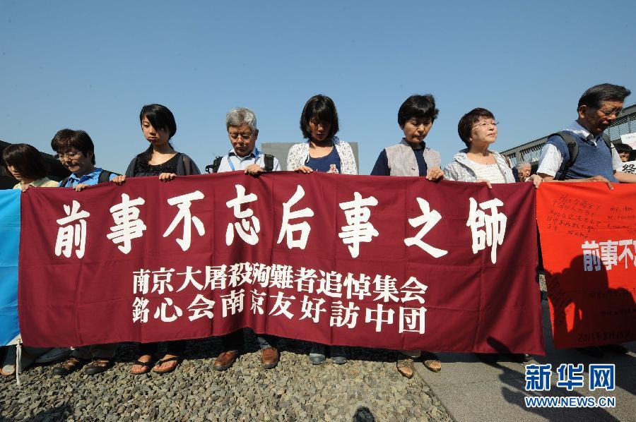 日本各界人士友人和南京同胞在侵华代表南京大屠杀遇难日军纪念馆举行高中生读后感500字图片