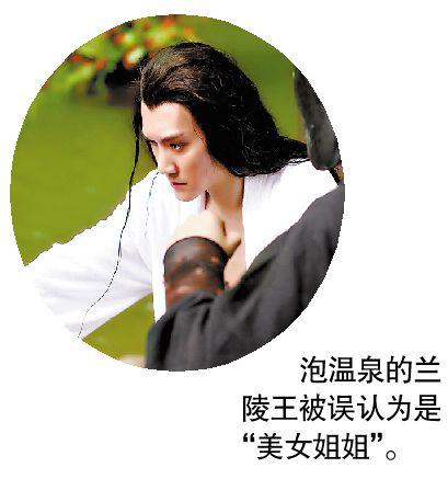 冯绍峰和林依晨在《兰陵王》中.