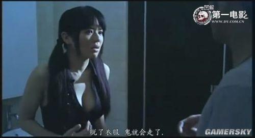 剧透:苍井空另类恐怖电影《邪恶护士2》