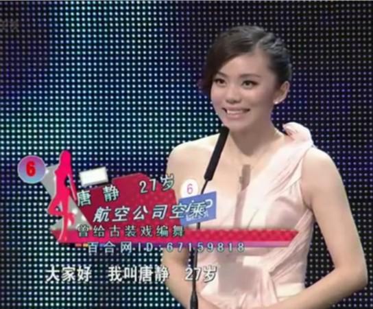国模唐静私拍 2011