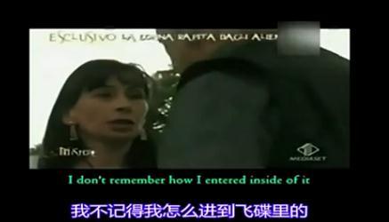 女子称被ufo绑架生下婴儿:有3个明显伤痕(图)