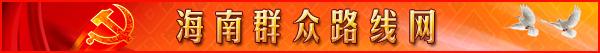 收好处费不批捕致嫌犯潜逃临高检察院陈姚辉获刑