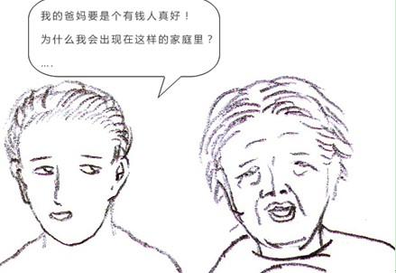 有关孝敬父母的简笔画
