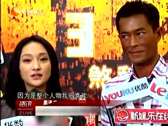 红高粱 男主朱亚文小周迅十岁 制片人 很配