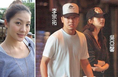 李宗瑞性侵案宣判 前女友现状:吴亚馨复出林苇