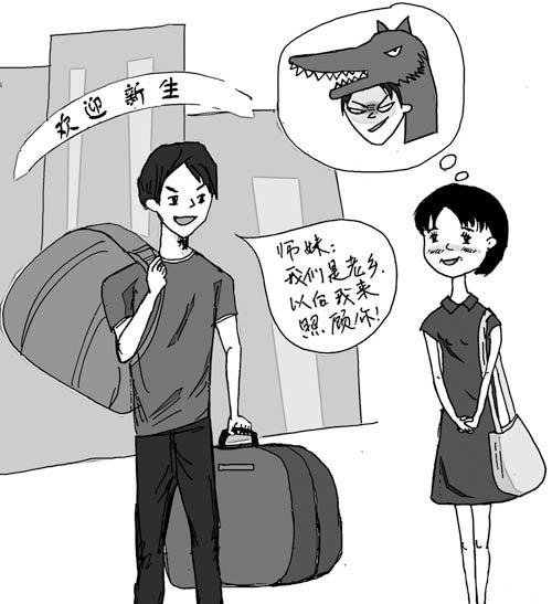 带书包的情侣头像