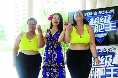 李湘密会 中国最美女胖子 或为新节目物色新人