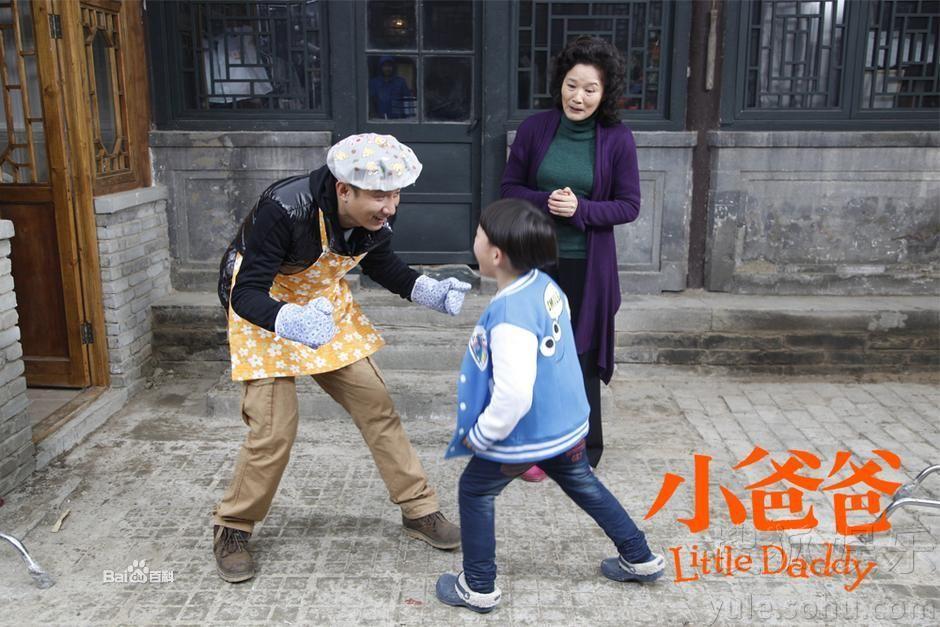 文章《小爸爸》电视剧热播 剧情剧照抢版大放