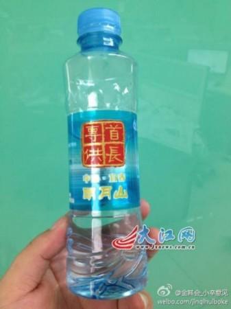 润田矿泉水有限公司_润田矿泉水出现了\