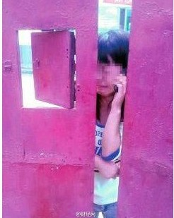 校园奸淫_校长强奸教师女教授被锁在杨某的学校