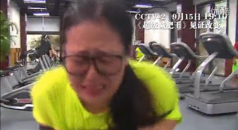 《超级减肥王》首播引关注最美女胖子减肥视频曝光