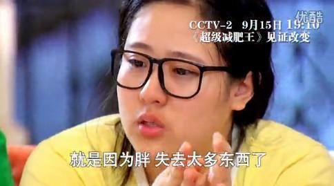 的 女胖子 瘦身史 训练视频曝光 女胖子减肥 最... 图片 35k 484x269