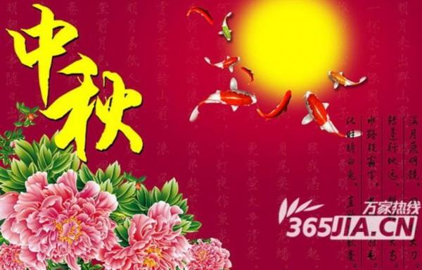 皓月伴中秋 2013中秋祝福短信微信微博大全