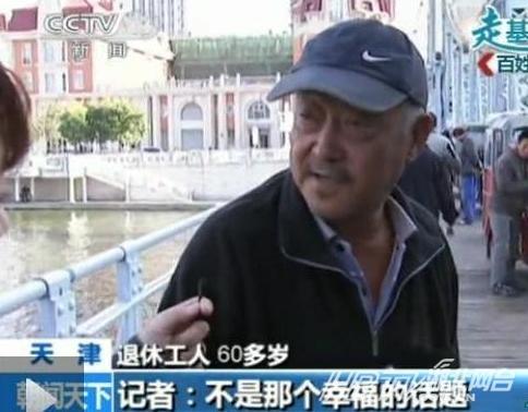 采访爱国神回复 盘点央视街头采访那些捧腹快语