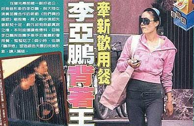 陈冠希舒淇范冰冰 娱乐圈明星遭偷拍事件盘点