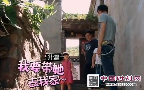 李湘女儿偷吻小小志 李湘女儿小小志爆笑语录全集