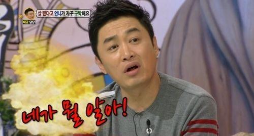 EXO成员LAY公开儿时别名趣事 大家都叫他大头