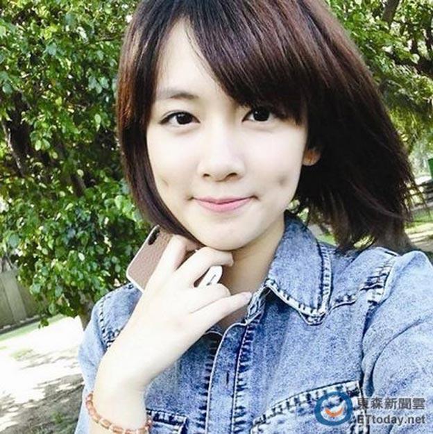陈昊宇的生活照在网上曝光
