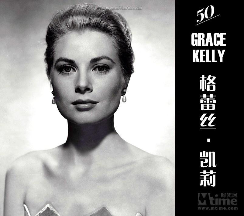 2013全球最性感50大女星 赫敏力压群芳 新闻