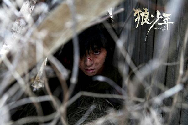 爱情人气宋仲基,朴宝英主演并创下韩国纪录票房影星电影的《狼电影》微少年第三者图片
