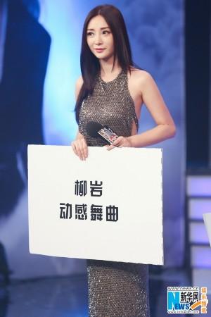 最漂亮的女明星是谁