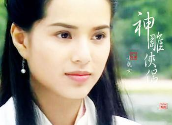 越南版小龙女曝光 女神屌丝话题爆表